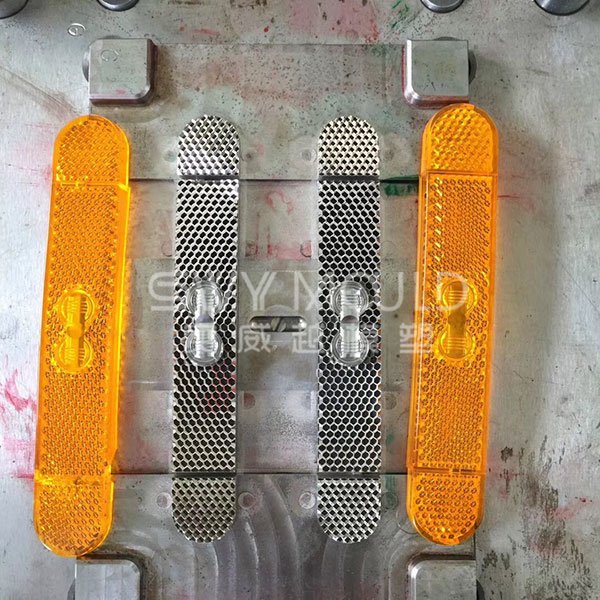 Auto Reflective Part Injection Moulding