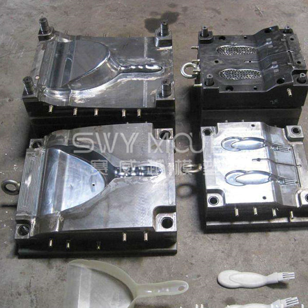 Plastic House Dustpan Mould