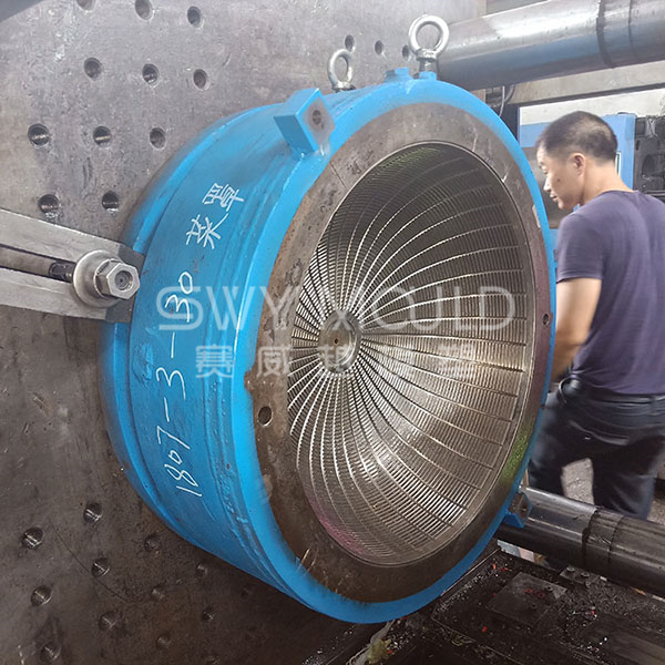 Plastic Dish Cover Injection Mould
