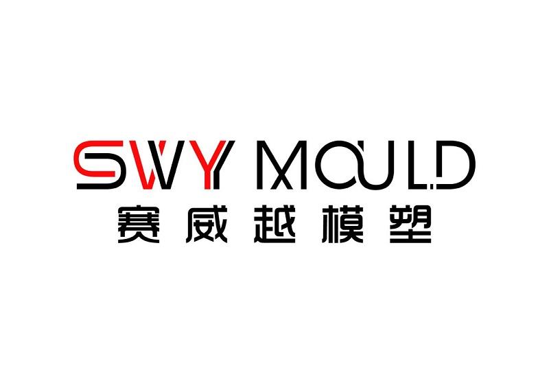 Introduce Taizhou Saiweiyue Mould & Plastic Co., Ltd to you
