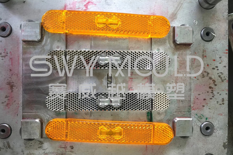 How Important Is Auto Reflective Part Mold