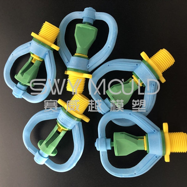 Plastic Sprinkler Mold For Water Irrigation